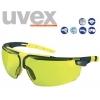 Αντιβαλλιστικά γυαλιά uvex