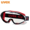 Γυαλιά  uvex FIRE ultrasonic 9302601.