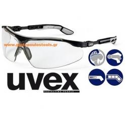 Γυαλιά uvex i-vo cod. 9160.275