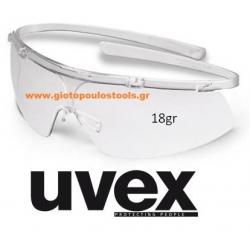 Γυαλιά UVEX 9170210