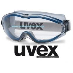 Γυαλιά goggles UVEX 9302600