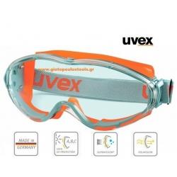 Γυαλιά προστασίας uvex Ultrasonic Goggle.